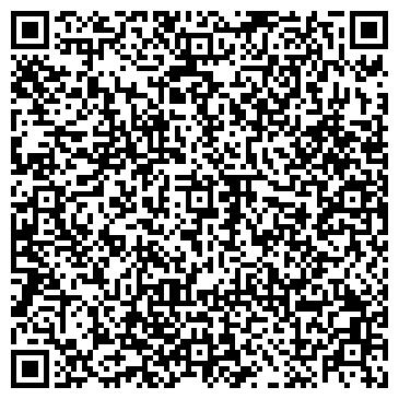 QR-код с контактной информацией организации АДАЛ-ТВ КОМПАНИЯ ТОО КОММЕРЧЕСКИЙ ТЕЛЕКАНАЛ