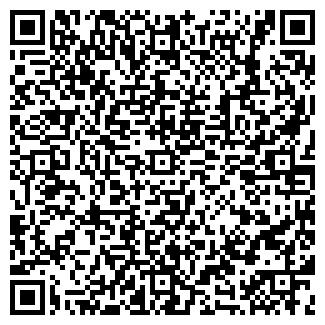 QR-код с контактной информацией организации УФАТОРГ ООО