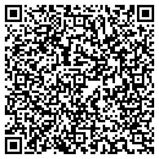 QR-код с контактной информацией организации ФАЛЬКОН ООО
