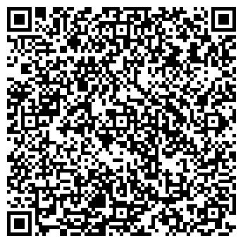 QR-код с контактной информацией организации ООО ЯКТАШ-СНАБ