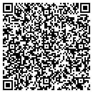 QR-код с контактной информацией организации ИННА ООО