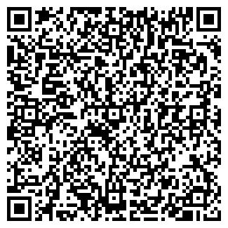 QR-код с контактной информацией организации ВРЕМЯ ООО