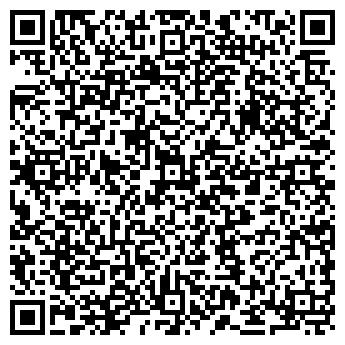 QR-код с контактной информацией организации ДЛЯ ВАС, ЮВЕЛИРНЫЙ САЛОН