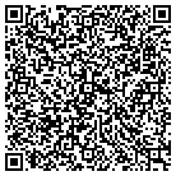 QR-код с контактной информацией организации УФА ЮВЕЛИРНЫЙ ЦЕНТР ООО