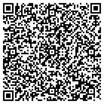 QR-код с контактной информацией организации РИГМАТУР.РУ