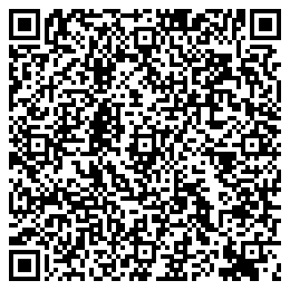 QR-код с контактной информацией организации МАКС СПК