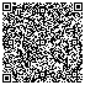 QR-код с контактной информацией организации АРМАДА ПЛЮС ООО