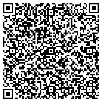 QR-код с контактной информацией организации БАШХОЛОД ПТК ООО