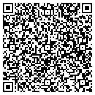 QR-код с контактной информацией организации МКС ООО