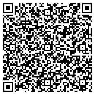 QR-код с контактной информацией организации ГАРАНТ ООО