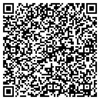 QR-код с контактной информацией организации СОНИКС ТВ ООО