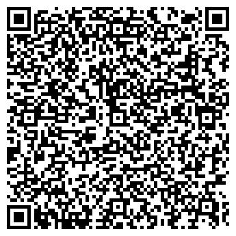 QR-код с контактной информацией организации ЦИФРОВОЙ КОМФОРТ