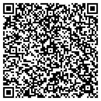 QR-код с контактной информацией организации ЭСИТ ООО