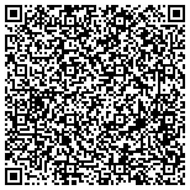 """QR-код с контактной информацией организации """"Комухолод"""""""