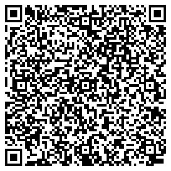 QR-код с контактной информацией организации УРАЛГИДРОСЕРВИС ПП ООО