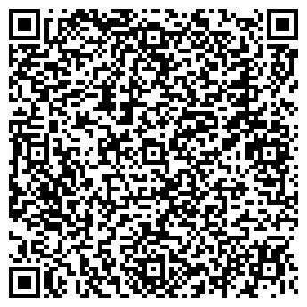 """QR-код с контактной информацией организации """"Учалинский ГОК"""", АО"""