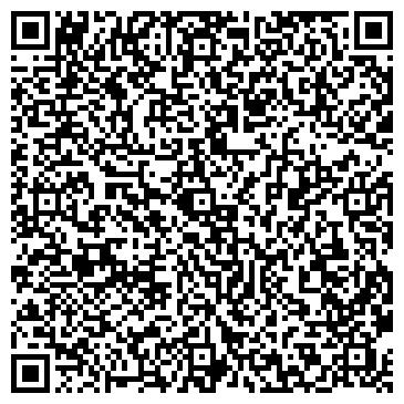 QR-код с контактной информацией организации УРАЛ РЕСПУБЛИКАНСКИЙ ДЕТСКИЙ САНАТОРИЙ