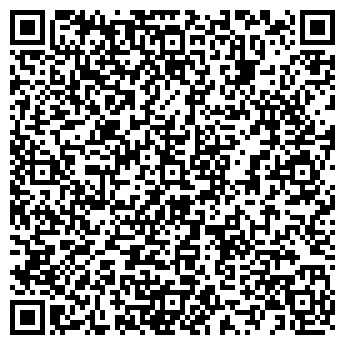 QR-код с контактной информацией организации ДОЛ ИМ. ТЕРЕШКОВОЙ ЗАО УГОК