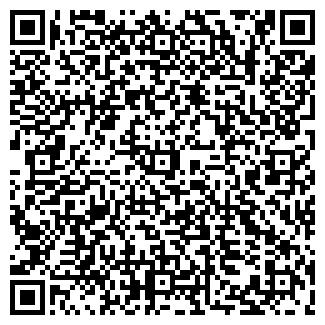 QR-код с контактной информацией организации САД БУРАТИНО