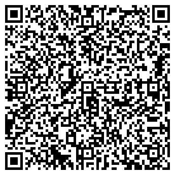 QR-код с контактной информацией организации ИЛЬЧИГУЛ НАРОДНОЕ ПРЕДПРИЯТИЕ