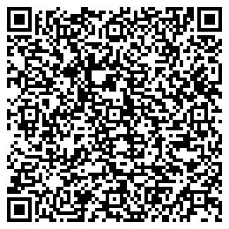 QR-код с контактной информацией организации КУТУЙСКАЯ БОЛЬНИЦА
