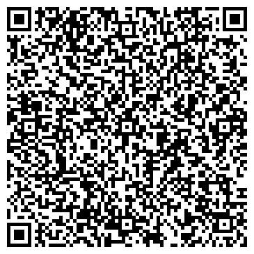 QR-код с контактной информацией организации БАШСТРОЙТРАНС ОАО АВТОБАЗА № 8 ООО
