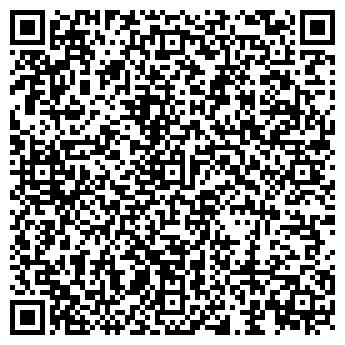 QR-код с контактной информацией организации УЧАЛИНСКИЙ РАЙОННЫЙ СУД