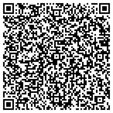 """QR-код с контактной информацией организации ООО """"Баштальк"""""""