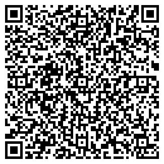 QR-код с контактной информацией организации МИГРАН