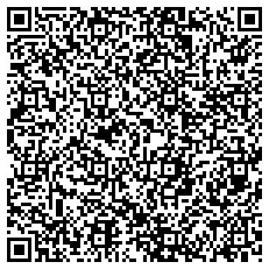 QR-код с контактной информацией организации ПРОМСТРОЙ СТРОИТЕЛЬНАЯ КОМПАНИЯ ПРЕДСТАВИТЕЛЬСТВО В Г. Г.АТЫРАУ,