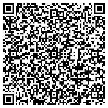 QR-код с контактной информацией организации ЛУТФУЛЛИНА А. Р. ИП