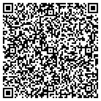 QR-код с контактной информацией организации ОЗОНКУЛЬ НАРОДНОЕ ПРЕДПРИЯТИЕ