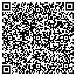 QR-код с контактной информацией организации СЕЛЕНА РЕСТОРАН