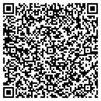 QR-код с контактной информацией организации ЯЙЫК ГАЗЕТА