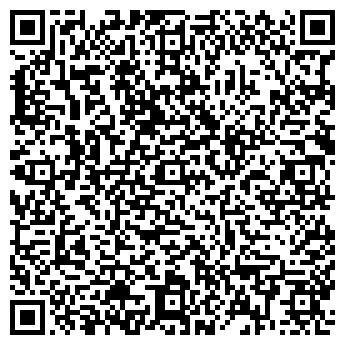 QR-код с контактной информацией организации ХВАЛЫНСКИЙ РАЙОН