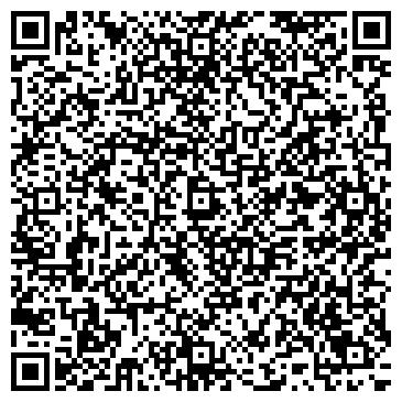 QR-код с контактной информацией организации ХВАЛЫНСКАЯ КЛИНИЧЕСКАЯ ЛАБОРАТОРИЯ