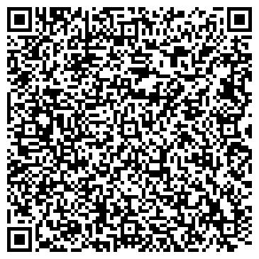 QR-код с контактной информацией организации ХВАЛЫНСКАЯ СТАНЦИЯ СКОРОЙ МЕДИЦИНСКОЙ ПОМОЩИ
