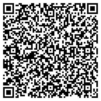 QR-код с контактной информацией организации С. УЛЬЯНИНО, МОУ