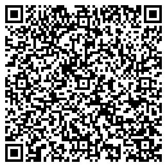 QR-код с контактной информацией организации ХВАЛЫНСКИЙ ДК