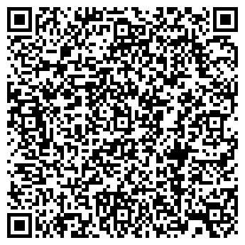 QR-код с контактной информацией организации СТАРАЯ ЛЕБЕЖАЙКА ОПС