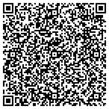 QR-код с контактной информацией организации ХВАЛЫНСКАЯ ВЫСТАВОЧНАЯ ГАЛЕРЕЯ