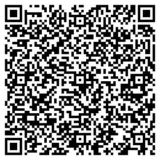 QR-код с контактной информацией организации С. ПОПОВКА, МОУ