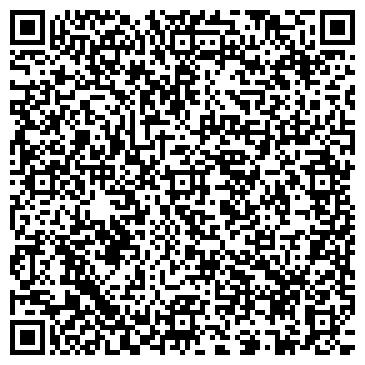QR-код с контактной информацией организации ХВАЛЫНСКАЯ ЦЕНТРАЛЬНАЯ