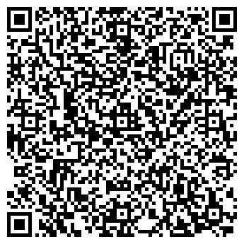 QR-код с контактной информацией организации СПРАВОЧНАЯ Г. ХВАЛЫНСКА