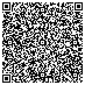 QR-код с контактной информацией организации АДЕМИ УЙ ТОРГОВАЯ БАЗА СТРОИТЕЛЬНЫХ МАТЕРИАЛОВ