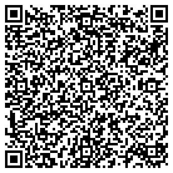 QR-код с контактной информацией организации С. СТАРАЯ ЛЕБЕЖАЙКА, МОУ