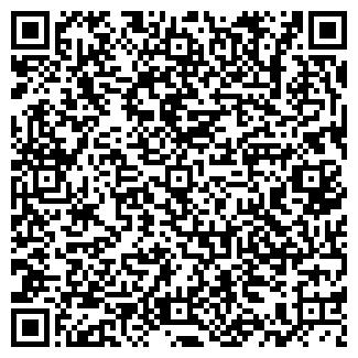 QR-код с контактной информацией организации УЛЬЯНИНО ОПС