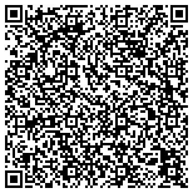 QR-код с контактной информацией организации ЦЕНТР СОЦИАЛЬНОГО ОБСЛУЖИВАНИЯ НАСЕЛЕНИЯ ХВАЛЫНСКОГО РАЙОНА, ГУ