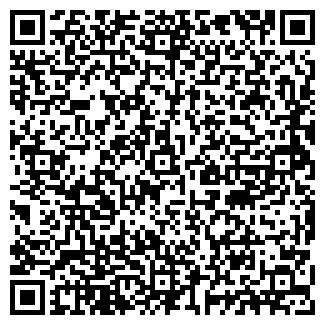 QR-код с контактной информацией организации С. АКАТНАЯ МАЗА, МОУ