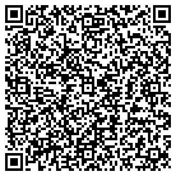QR-код с контактной информацией организации ЯСЛИ-САД ПОС. ВОЗРОЖДЕНИЕ